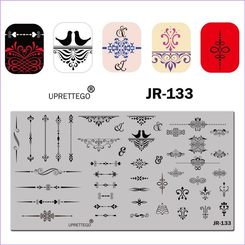 JR133E