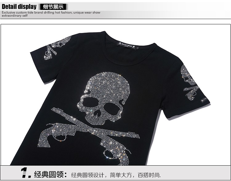 MMJ mastermind japan hot flash diamond drilling gun skull o neck short  sleeve cotton t shirt tee white and black color-in T-Shirts from Men s  Clothing on ... 0c8d81686ba6