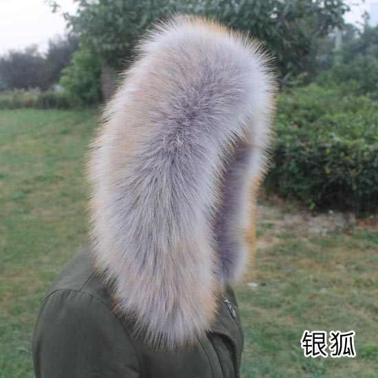 2019 Новый Лисий енот кролик капюшон полоса мех украшение воротника плюшевый шаль шейный шарф шапка полоса зимний искусственный мех Бесплатная shippingF-607
