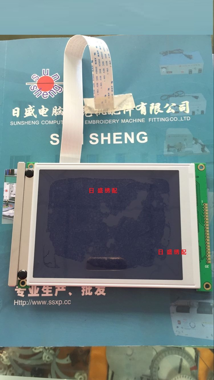 5.7 inch display screen with the operating head computer embroidery machine type 02 computer (liquid crystal display)5.7 inch display screen with the operating head computer embroidery machine type 02 computer (liquid crystal display)