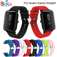 Multi-color color silicone wrist band for Huami Xiaomi amazfit double BIT PACE Lite youth smart watch replacement Strap 20mm 20mm sports silicone wrist strap band for xiaomi huami amazfit bip bit pace lite youth smart watch replacement band smartwatch
