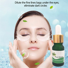 Face lifting 3D Cream Facial Lifting Skin Care firming powerful V-Line slimming Oil shaping Green Tea essential oil