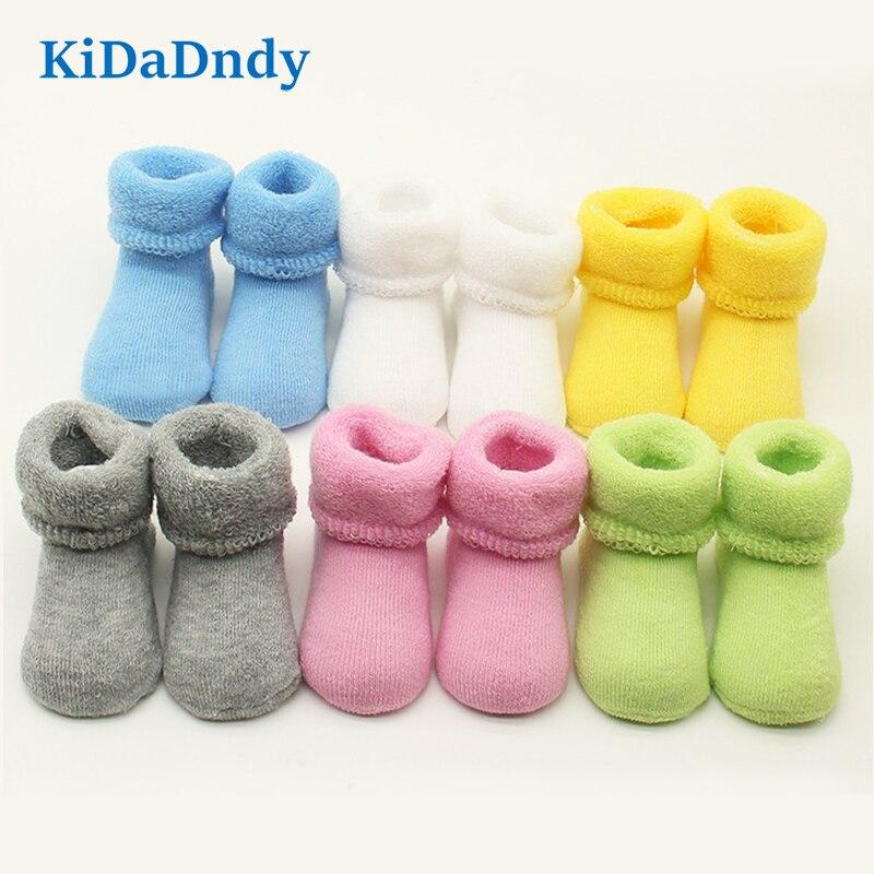 Мягкие и удобные носки для малышей 0-12 месяцев GXJ0235