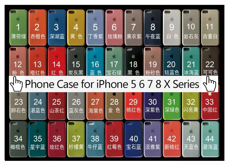 ᗗ Big promotion for dhl silicone case iphone 6 and get free