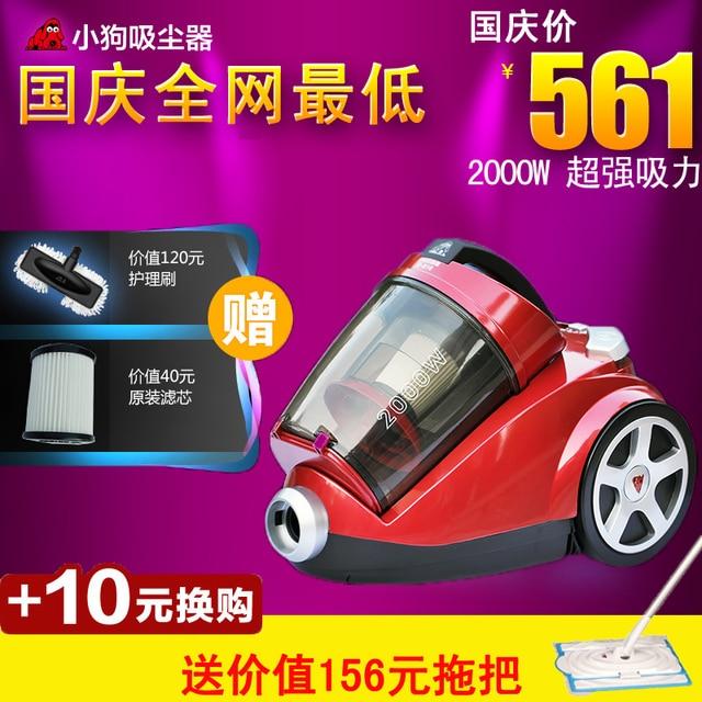 Vacuum cleaner d-916 vacuum cleaner small household mute mini high power vacuum cleaner