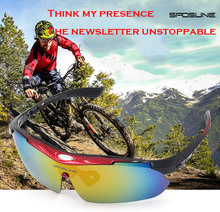 Professional Polarized Cycling Glasses Bike Goggles Outdoor Sports Bicycle Sunglasses With 6 Lens Myopia Frame цена