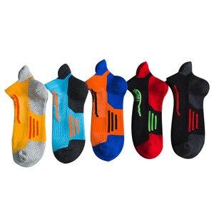 Image 1 - 2020 marca nova meias esportivas dos homens terry algodão tornozelo meia masculina moda colorida de alta qualidade meias homens skate venda quente