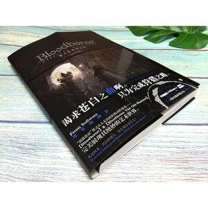 Image 4 - New Bloodborne máu lời nguyền Nhật Bản nghệ thuật minh họa thiết lập ban đầu Của Trung Quốc Máu do sinh viên trò chơi cuốn sách truyện tranh cuốn sách cho người lớn