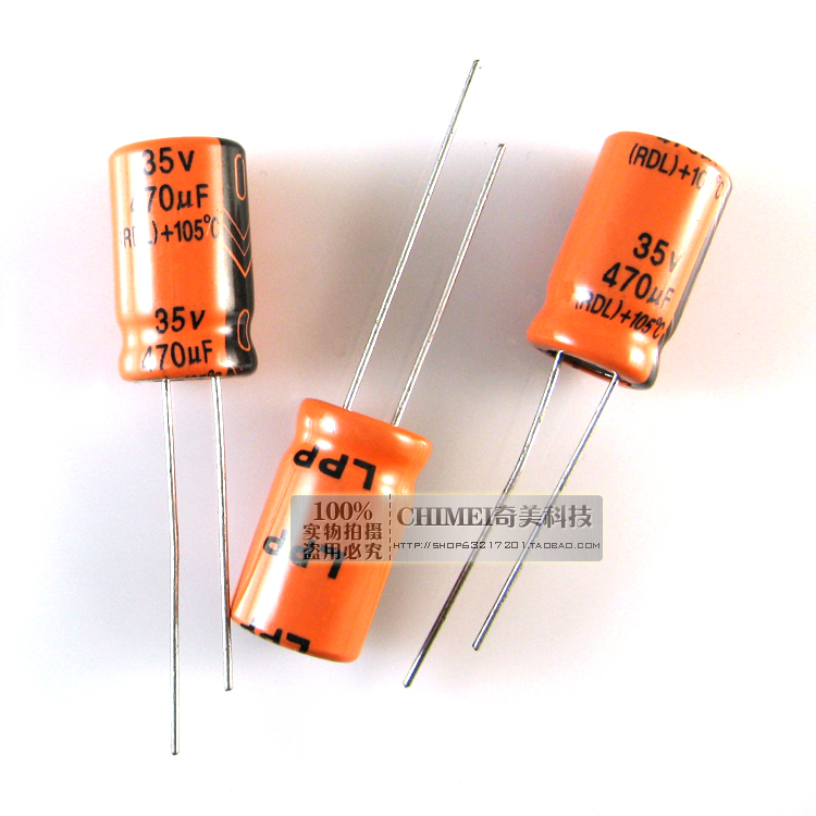 Electrolytic Capacitor 470UF 35V Volume 17X10MM Capacitor