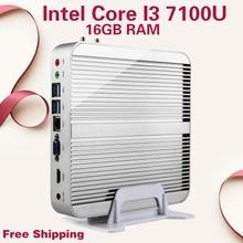 Mini PC Безвентиляторный 4 К HTPC Безвентиляторный компьютер Intel HD Graphics 620 Топ конфигурации Core i3 7100U Кабы Lac Win10 Бесплатная доставка