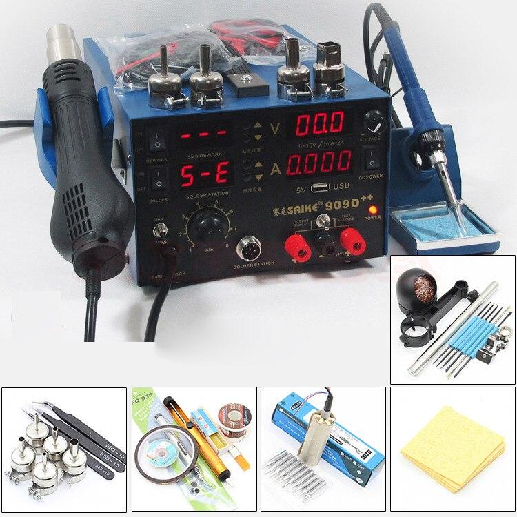 SAIKE 909D++ 3в1 паяльная станция с горячим воздухом, тепловая пушка, электропитание, Сварочная ремонтная паяльная станция с бесплатными подарками - Цвет: C