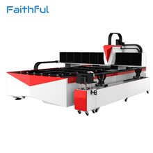 2000W fiber laser marking fiber laser cutting machine for metal
