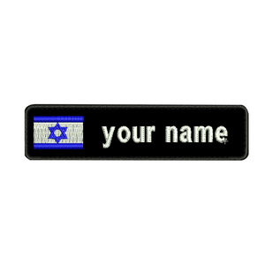 Custom Israel name patches tags personalized iron on hook backing embroidered(China)