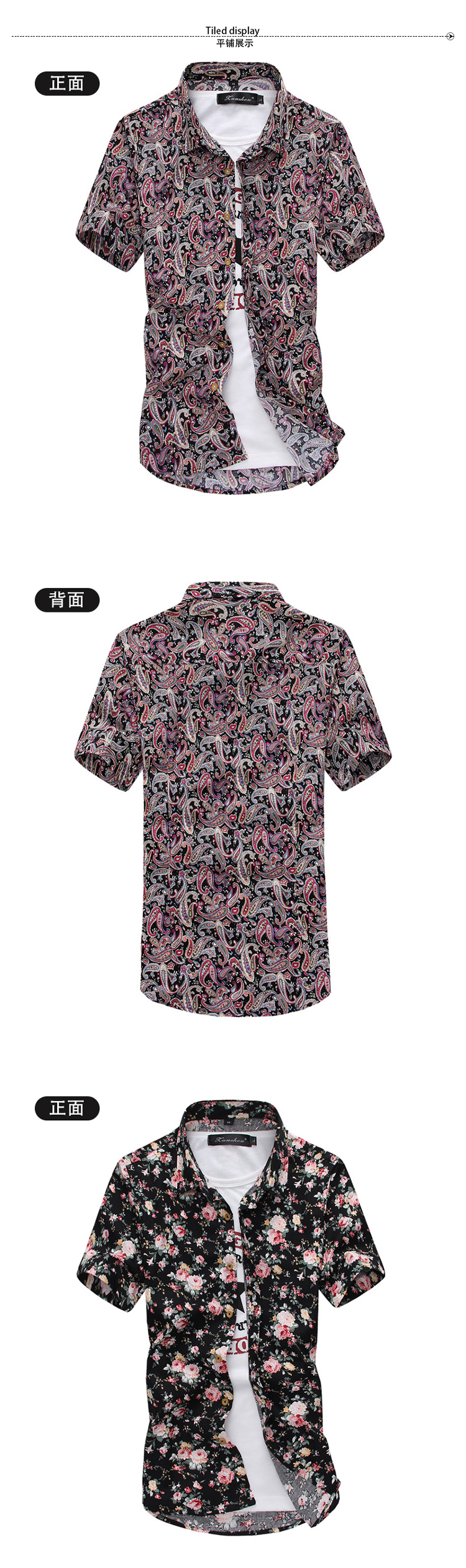 Men Summer Thin Shirts Short Sleeve Floral Shirts New Fashion Men Outwear Casual Slim Shirts Mens Cotton dress shirts 12