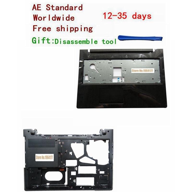 Naujas Lenovo G50-70A G50-70 G50-70M G50-80 G50-30 G50-45 Z50-70 - Nešiojamų kompiuterių priedai - Nuotrauka 1