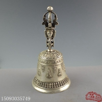 China old Decoration plated silver Carving Silver plated bell of Tibetan Buddha Statue