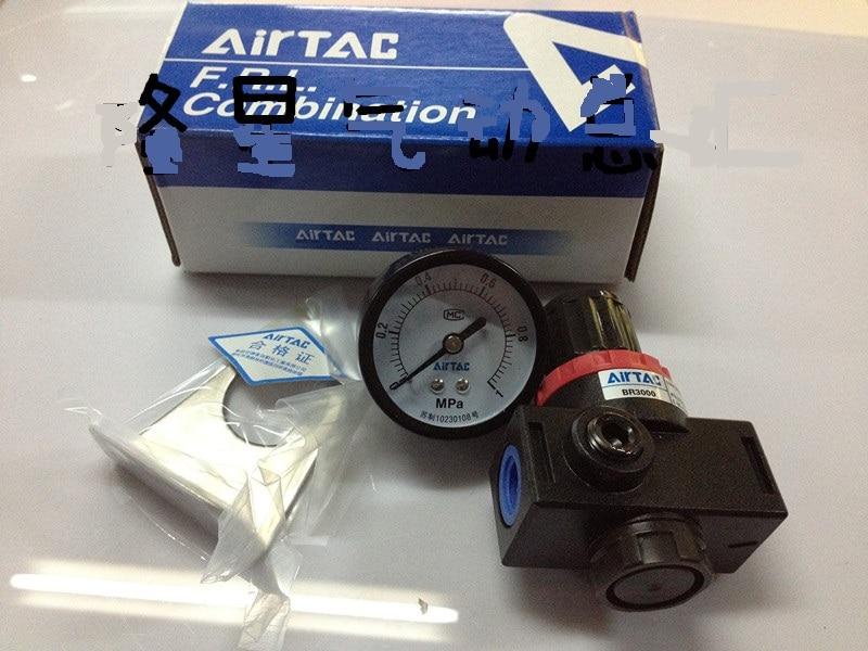NEW AIRTAC genuine original valve pressure regulating valve BR4000 airtac new original authentic solenoid valve 4v420 15 ac220v