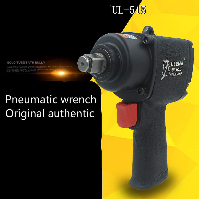1/2 Mini Air Wrench Pneumatic Wrench Light Small Wind Machine Gun Large Torque Tyre Disassembly