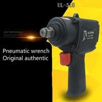 1/2 мини ключ пневматические ключ свет небольшой ветер Machine Gun большой крутящий момент шин разборки