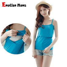 MamaLove Summer maternity clothes nursing top Breastfeeding vest for Pregnant Women Camisole tank tops