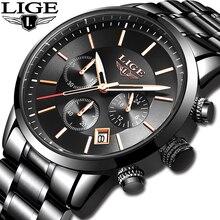 ¡Novedad de 2019! Relojes LIGE a la moda de lujo para hombre, reloj de cuarzo con cronógrafo, reloj de fecha resistente al agua para negocios, reloj Masculino