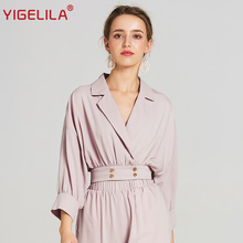 YIGELILA 2019 Latest Women Fashion Casual V-neck Three Quarter Lantern Sleeve Autumn Short Pink Jacket Coat 7520