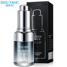 BISUTANG Soybeans Extract  Skin Care  Lotion Whitening Hydrating Moisturizing Anti-Aging Washable Face Essence Skin care hydrating lotion