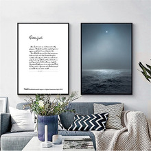 HAOCHU Nordic Decoration Painting Literary Moonlight Seascape Night Scenery Landscape Personality Home Hotel Poster Wall Art