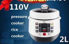 free shipping 2 litre mini pressure cooker 110voltage cooking tool rice cooker rice cooking pot high quality