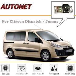 Камера заднего вида AUTONET для Citroen Dispatch/Citroen Jumpy/ночное видение/камера заднего вида/резервная камера/камера номерного знака
