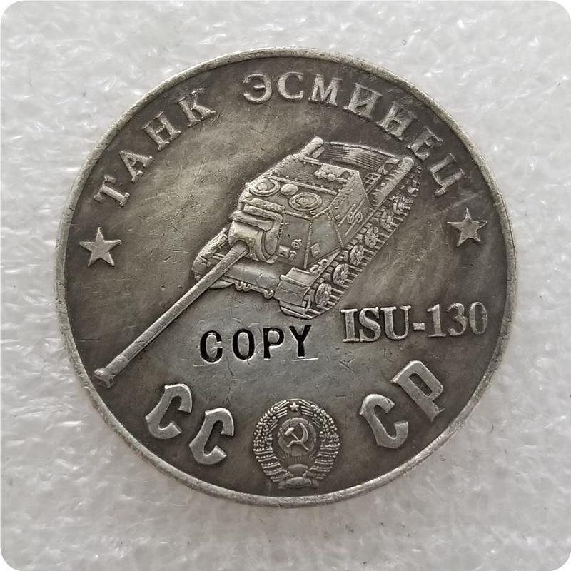 1945 CCCP СССР 50 рубликов танки копия монет - Цвет: TAHK 4