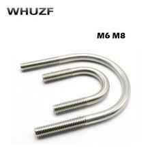 10pcs/lot Stainless steel clamp U bolt U-bolts M6*22/27/34/42/48/51/60 цена и фото