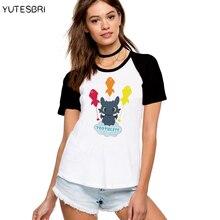 Милые футболки, Как приручить дракона, женская футболка с беззубиным узором, женская одежда, модная футболка с коротким рукавом