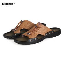 SOCOMFY 2018 Summer New Men Slippers High Quality Genuine Leather Sandals Fashion Beach Flip Flops Men Casual Shoes