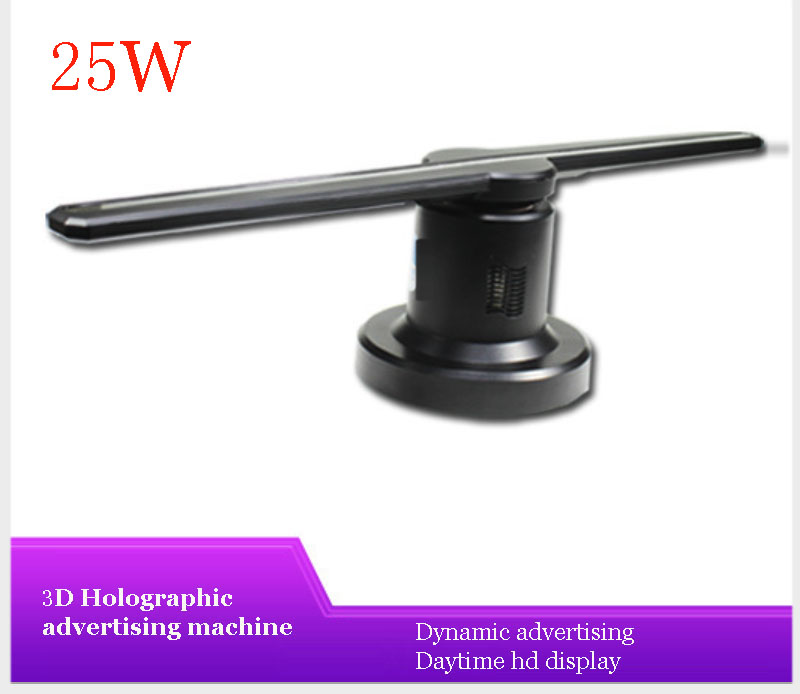 3D hologram advertising machine Fan projection lamp three-dimensional suspension rotating air imaging Freeshipping