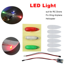 FPV RC Drone LED Flash LED Position Wireless Light for RC Fix Wing Aircraft Airplane Helico