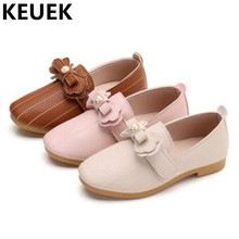NEW Fashion Bowtie Girls Leather Shoes Children Princess Pearl Casual Single Shoes Student Baby Loafers Flats Kids Shoes 044