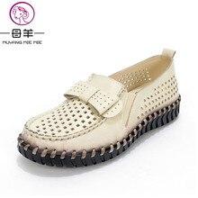 Summer Women Shoes Woman Genuine Leather Flat Sandals Soft Breathable Hole Shoes Sandals Women's Flat Casual Shoes Women Sandals