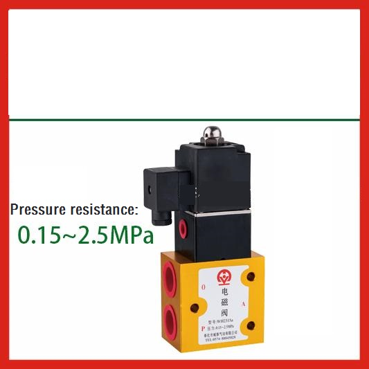 Blower-specific, high-pressure solenoid valve, valve Rc1/2  WH2315a, WTH2315a  DC24V 90kpa electric pressure cooker safety valve pressure relief valve pressure limiting valve steam exhaust valve