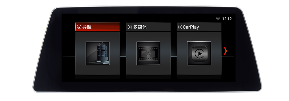 Car Android Touch Screen Multimedia Player Stereo Display navigation GPS For BMW 5 Series G30 2018-2019 Audio Radio Media 6