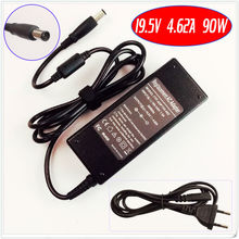 For Dell Vostro 3750 3555 3460 3450 3350 1450 V131 3000 Laptop Battery Charger / Ac Adapter 19.5V 4.62A 90W