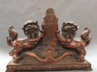 16 Chinese Pure Bronze RuYi FengShui 8 Diagrams 2 Lion PiXiu Unicorn Statue