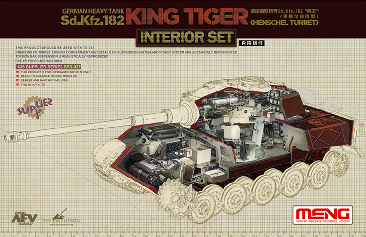 Meng Model SPS-037 1/35 Sd.Kfz.182 Henschel Turret King Tiger Interior Set Sps037