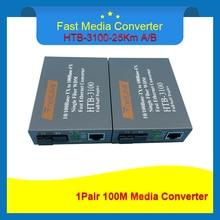 HTB-3100, 1 пара, волоконно-оптический медиаконвертер, волоконно-оптический приемопередатчик, одиночный волоконный преобразователь 25 км, SC 10/100 м, одиночный режим, одиночное волокно