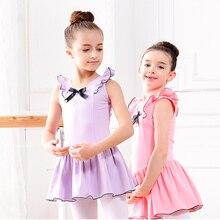 Girls dance dress cotton ballet tank class leotard skirt girls wear kids leotards for
