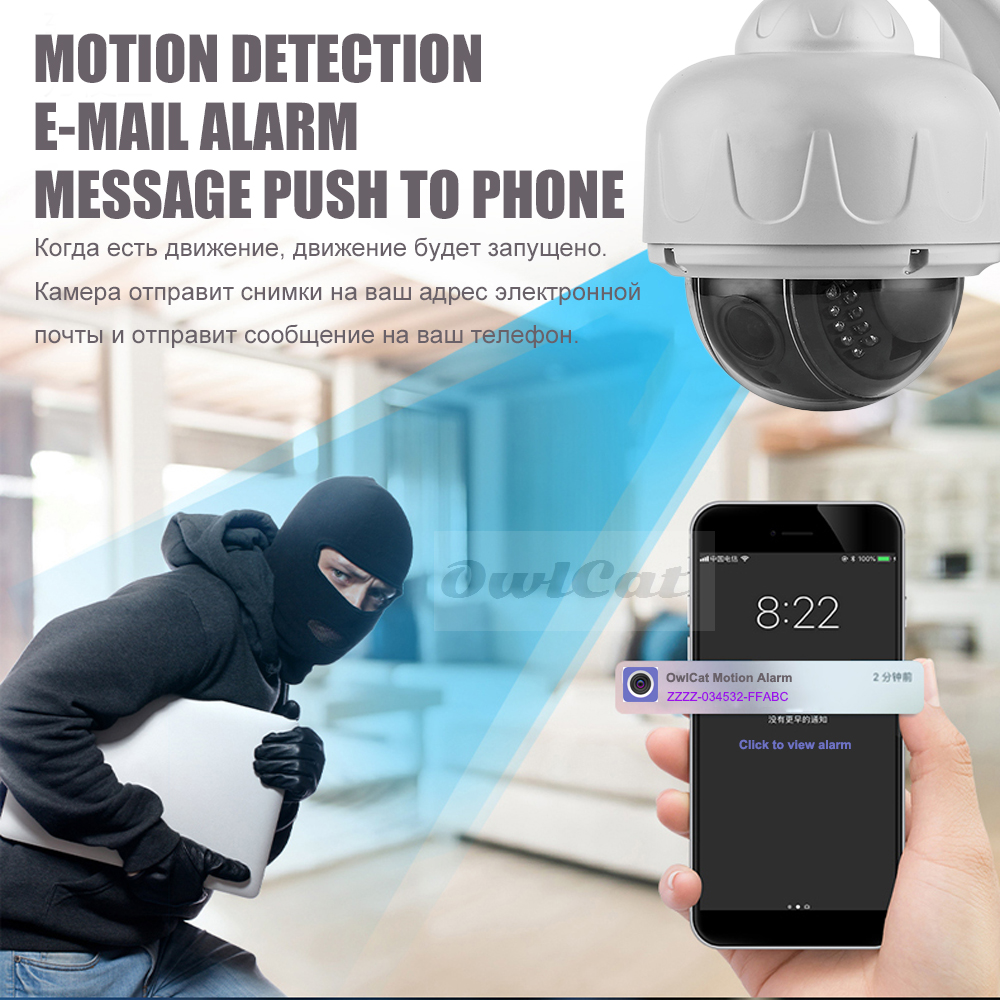 Image 5 - OwlCat SONY CMOS Wifi Dome IP Camera x5 Optical Zoom Outdoor Waterproof Wireless IR PTZ CCTV HD 2MP 5MP Microphone Memory slot-in Surveillance Cameras from Security & Protection