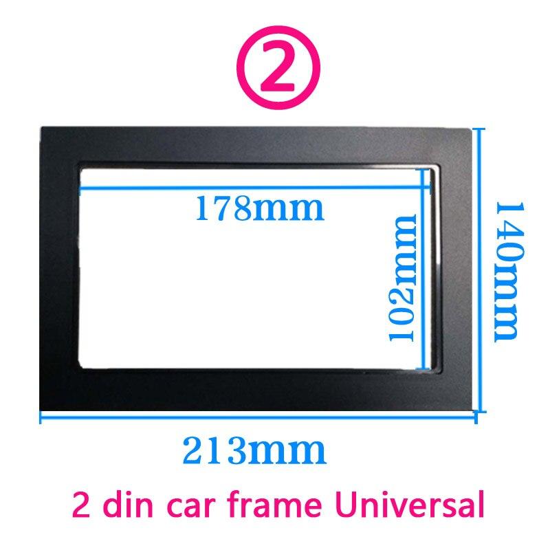 Автомобильная рамка для универсального 2 Din Авто Радио/android плеер рамка для модификации декоративная рамка 178x102 мм панель без зазора - Название цвета: 2 frame zhong