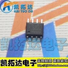 Si  Tai&SH    LSP5526   SOP-8  integrated circuit