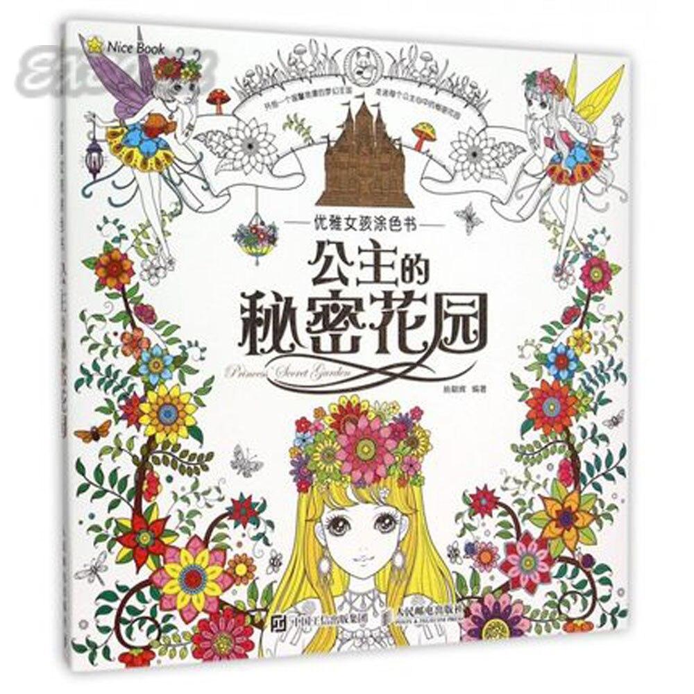 Princesa jardín secreto libro para colorear niños adulto aliviar el ...