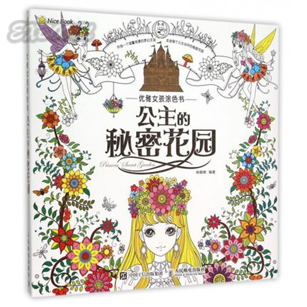 Aliexpress Buy Princess Secret Garden Coloring Book